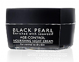 Black Pearl Age Control Night Cream